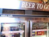A beer cooler.